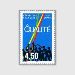 フランス 1997年品質