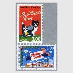 フランス 1997年グリーティングネコとねずみなど2種