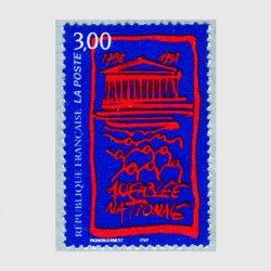 フランス 1998年国民議会200年