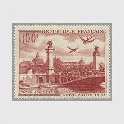 フランス 1949年航空切手 国際電信電話会議