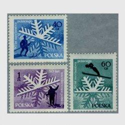 ポーランド 1957年スキ−50年3種※少難品