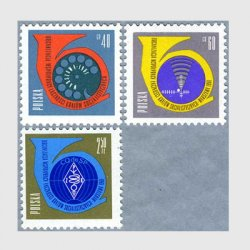 ポーランド 1961年ワルシャワ通信会議3種※少難品