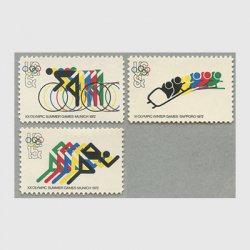 アメリカ 1972年札幌オリンピック大会3種