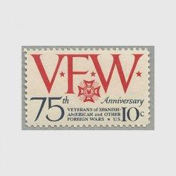 アメリカ 1974年対外戦従軍者会(VFW)75年