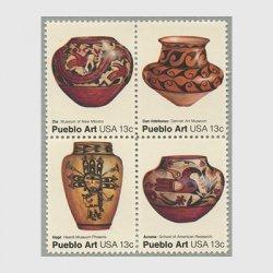 アメリカ 1977年プエブロ芸術4種連刷