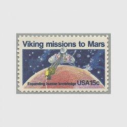 アメリカ 1978年探査機バイキング火星着陸2周年