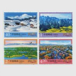 中国 2016年普通切手「美観」2次4種