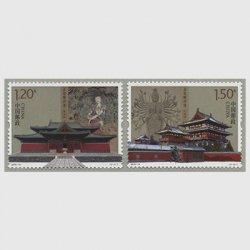 中国 2016年正定隆興寺2種