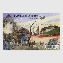 フランス 2016年ソンムの戦い・ミニチュアシート
