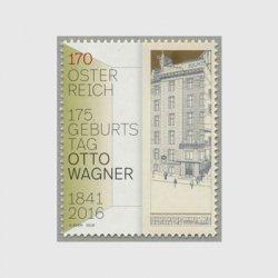 オーストリア 2016年オットー・ワーグナー生誕175年