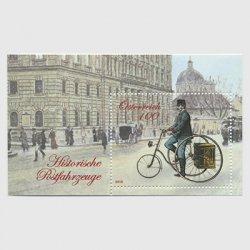 オーストリア 2016年郵便自転車・小型シート
