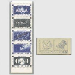 スウェーデン 1987年宇宙と図式・公式 切手帳