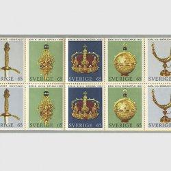 スウェーデン 1971年スウェーデンのレガリア切手帳