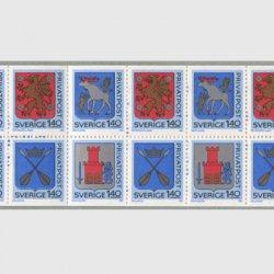 スウェーデン 1981年紋章切手帳