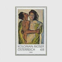 オーストリア 2016年現代芸術コロマン・モーザー「恋人たち」