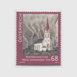 オーストリア 2016年Maria Locherboden教会