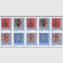 スウェーデン 1986年紋章切手帳