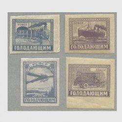 ロシア 1922年ハンガリー慈善4種