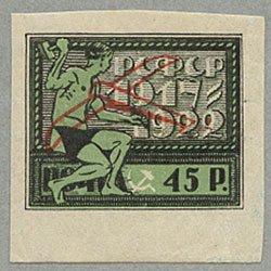 ロシア 1922年10月革命5周年加刷