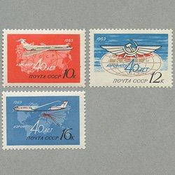 ソ連 1963年アエロフロート航空40周年3種