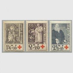 フィンランド 1933年赤十字切手3種※少難品