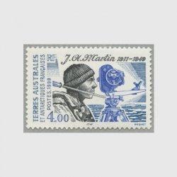 仏領南方南極地方 1999年Jacques-Andre Martin