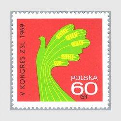 ポーランド 1969年農民党会議