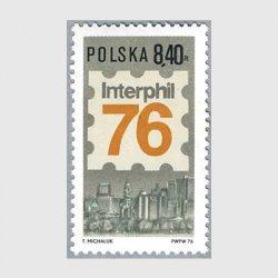 ポーランド 1976年国際切手展