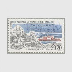 仏領南方南極地方 1999年Geoleta計画