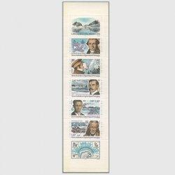 仏領南方南極地方 2000年探検家切手帳