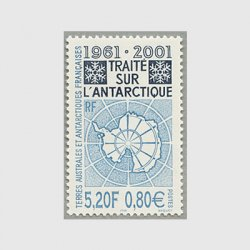 仏領南方南極地方 2001年南極条約40年