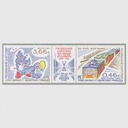 仏領南方南極地方 2002年KARTOKER計画2種連刷タブ付き
