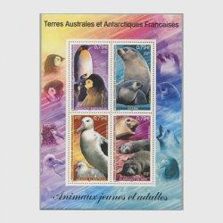 仏領南方南極地方 2002年南極に生息する動物の親子小型シート