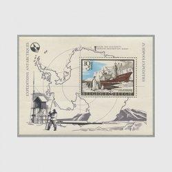 ベルギー 1966年南極探検小型シート