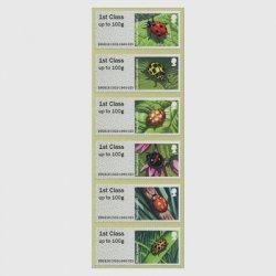 イギリス 2016年テントウムシ・ラベル切手