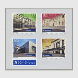スイス 2016年普通切手駅舎4種