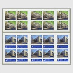 スイス 2016年駅舎切手帳2種