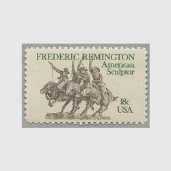 アメリカ 1981年彫刻家フレデリック・レミンントン