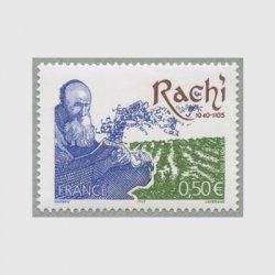フランス 2005年ユダヤ教研究者ラシ