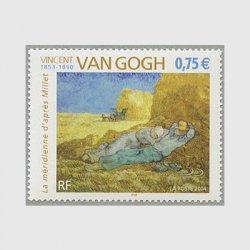 フランス 2004年美術切手 ヴィンセント・ヴァン・ゴッホ「昼寝」