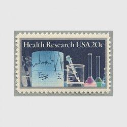 アメリカ 1984年健康への研究