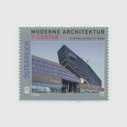 オーストリア 2016年現代建築T-センター