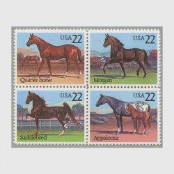 アメリカ 1985年馬4種連刷
