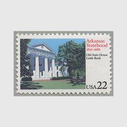 アメリカ 1986年アーカンソー州150年