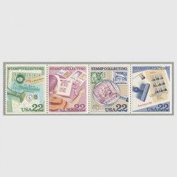 アメリカ 1986年切手収集4種連刷