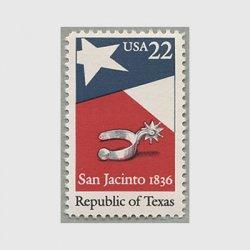 アメリカ 1986年テキサス共和国150年