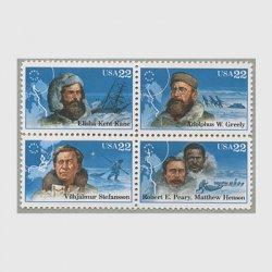 アメリカ 1986年極地探検家4種連刷