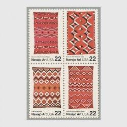 アメリカ 1986年民芸 ナバホ族の織物4種連刷