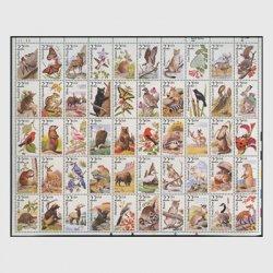 アメリカ 1987年野生動物50種