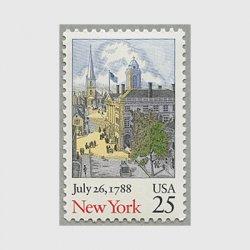アメリカ 1988年憲法批准200年ニューヨーク州